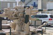 88mm Arromanches