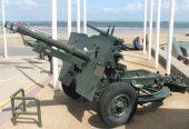 British Field Gun